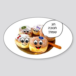 Chanukah Sameach Donuts Sticker (Oval)